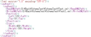 例2のXMLファイル