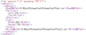 例4のXMLファイル